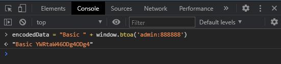 Кодирование пары имя/пароль